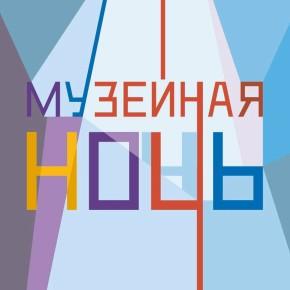 Музей Занимательных Наук ЭйнштейниУм Калининград принимает участие в Музейная ночь в Калининграде!