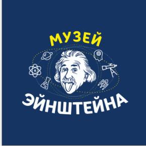 Что интересного ждет нас в мае в стране Эйнштейнии?